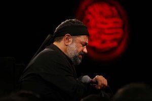 خیلی زود خیلی دیر محمود کریمی