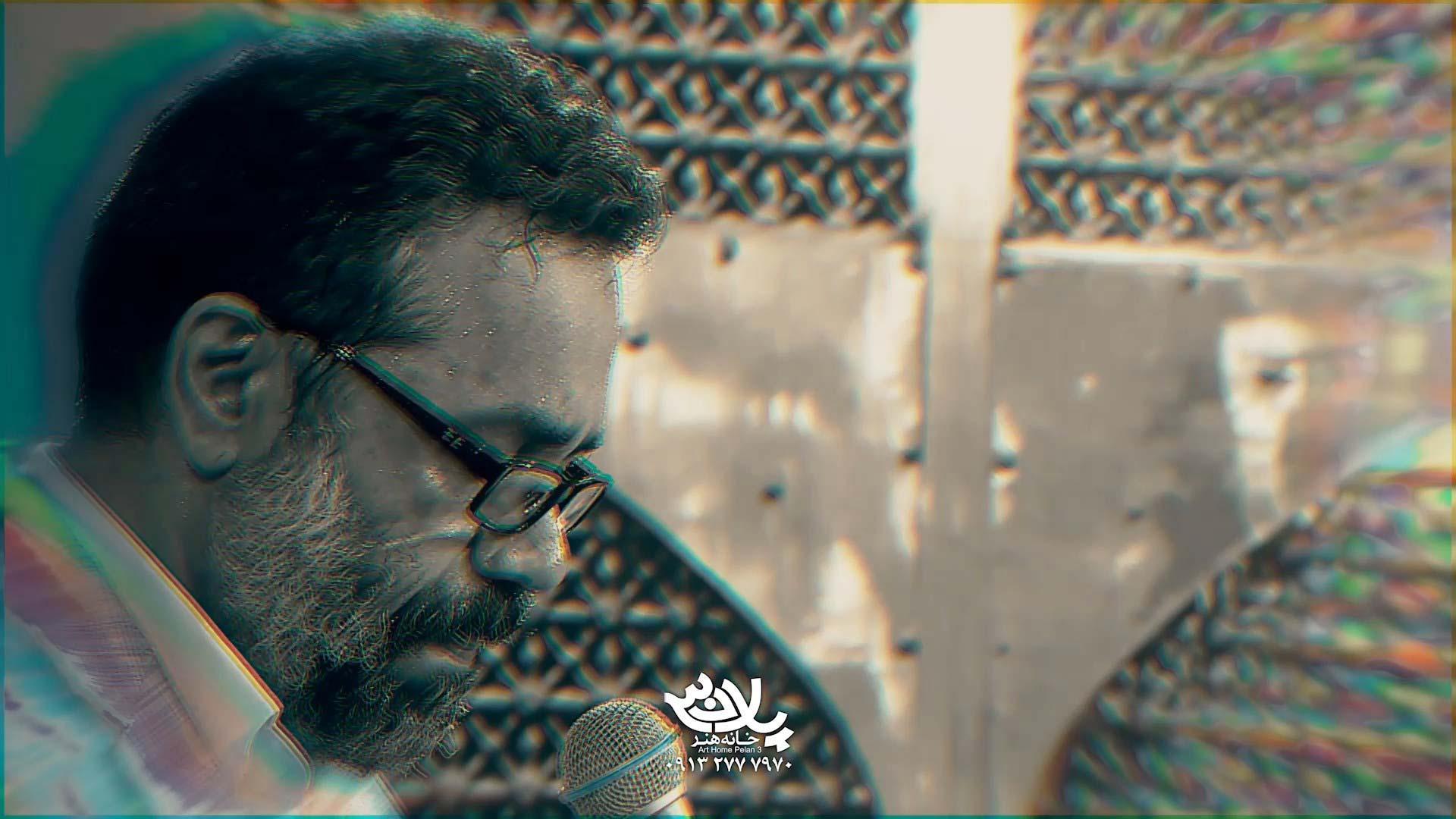 دلواپسیم محمود کریمی