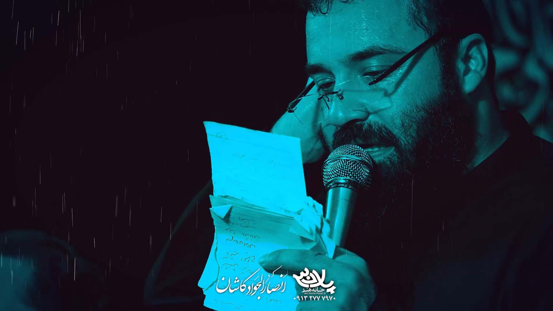 بدون اذن علی عبدالرضا هلالی