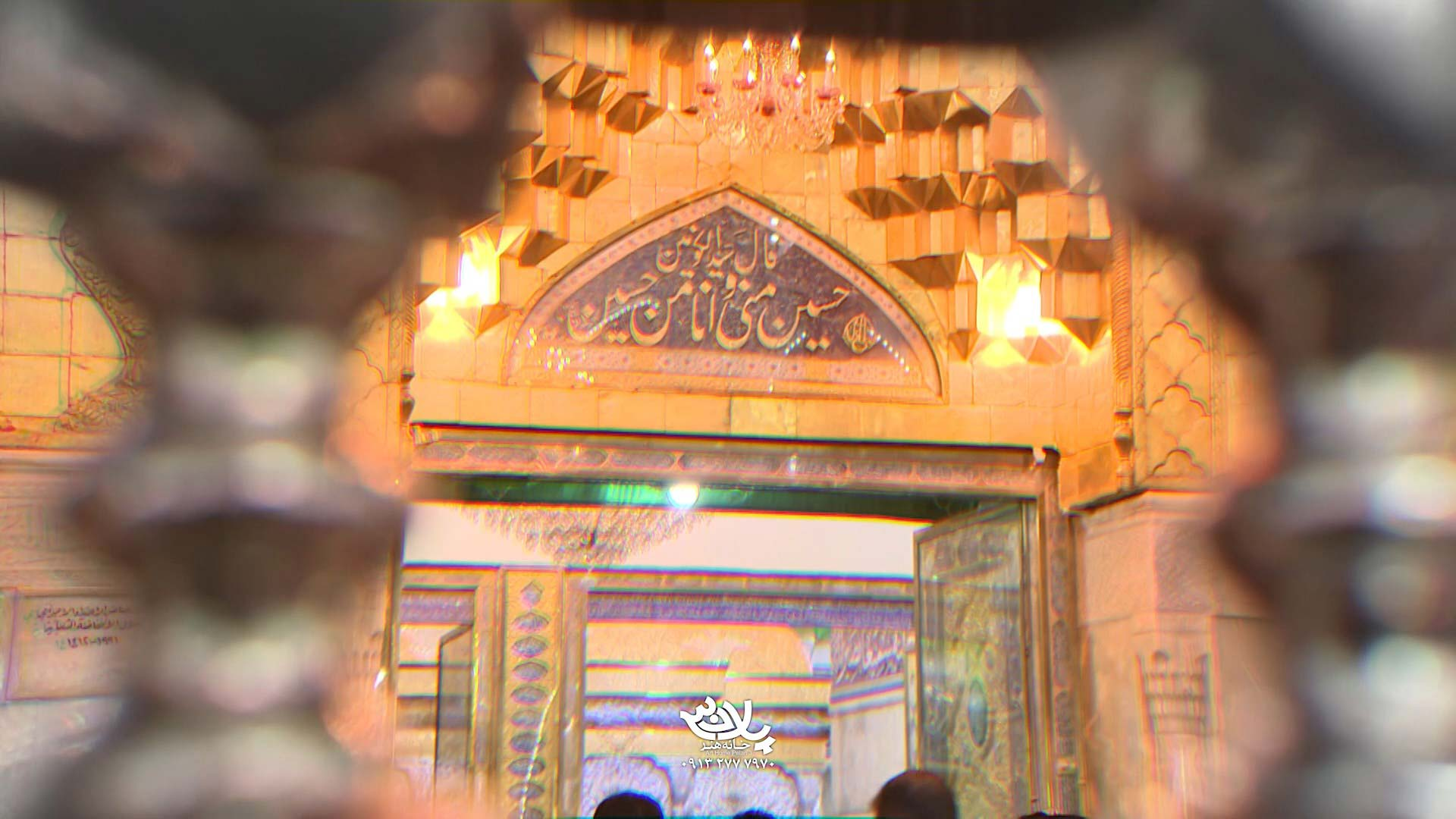 از ما نگیری محمدحسین پویانفر