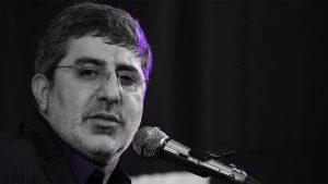 نگاه به جوون محمد رضا طاهری