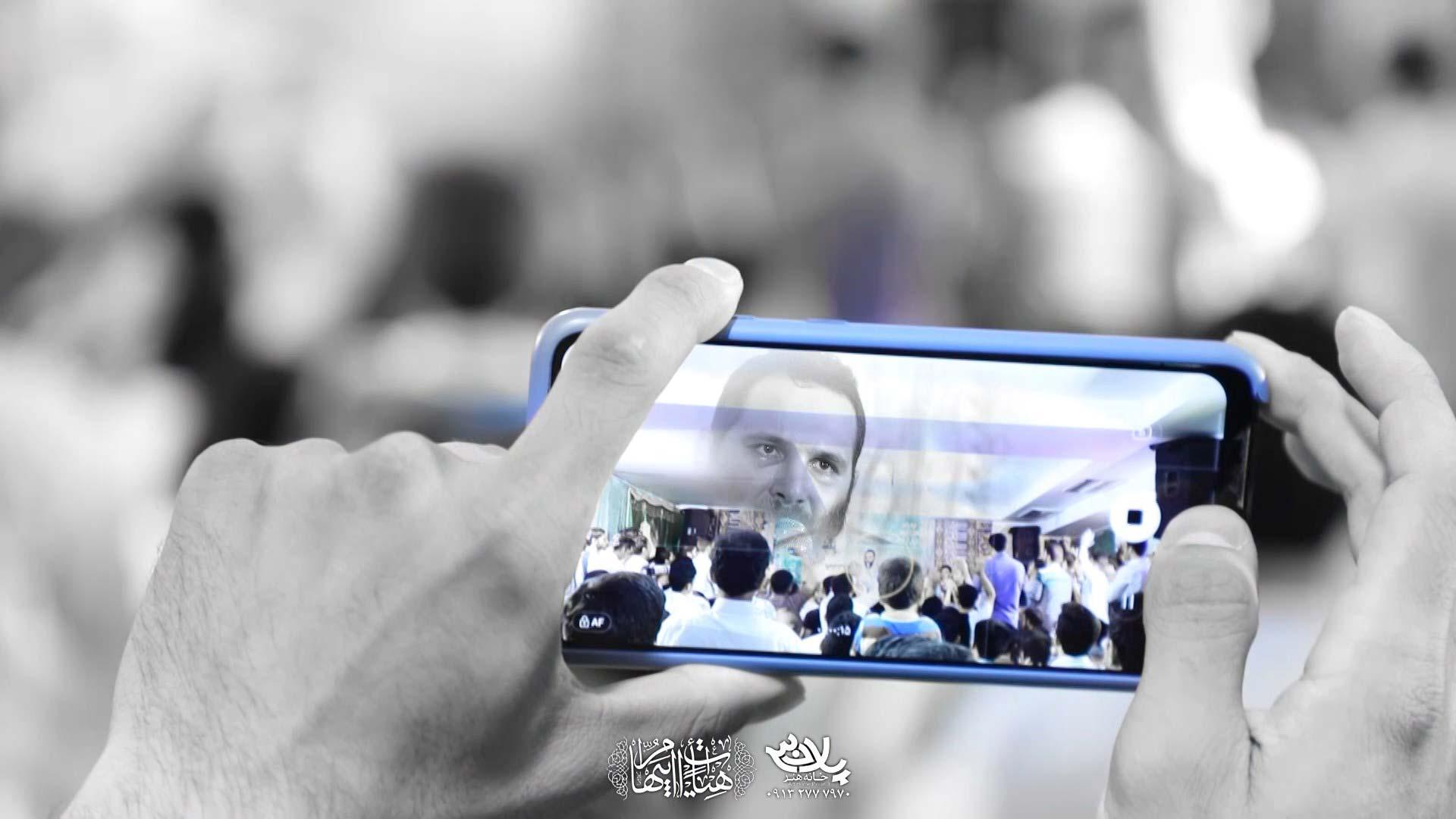 ای یل کربلا محمد حسین حدادیان