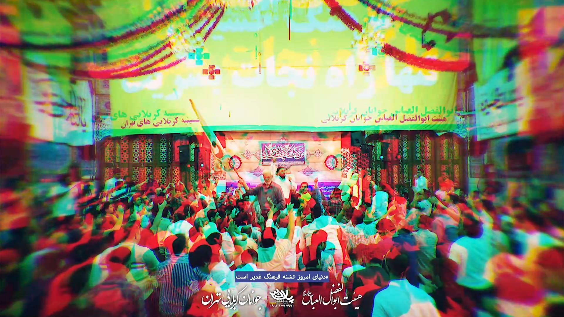 از باده خم محمد فصولی