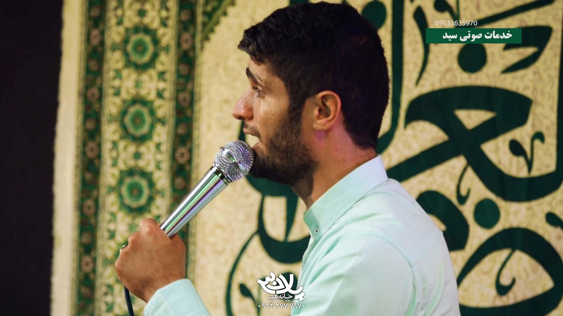 کاش مثل ساعت بودم محسن عراقی