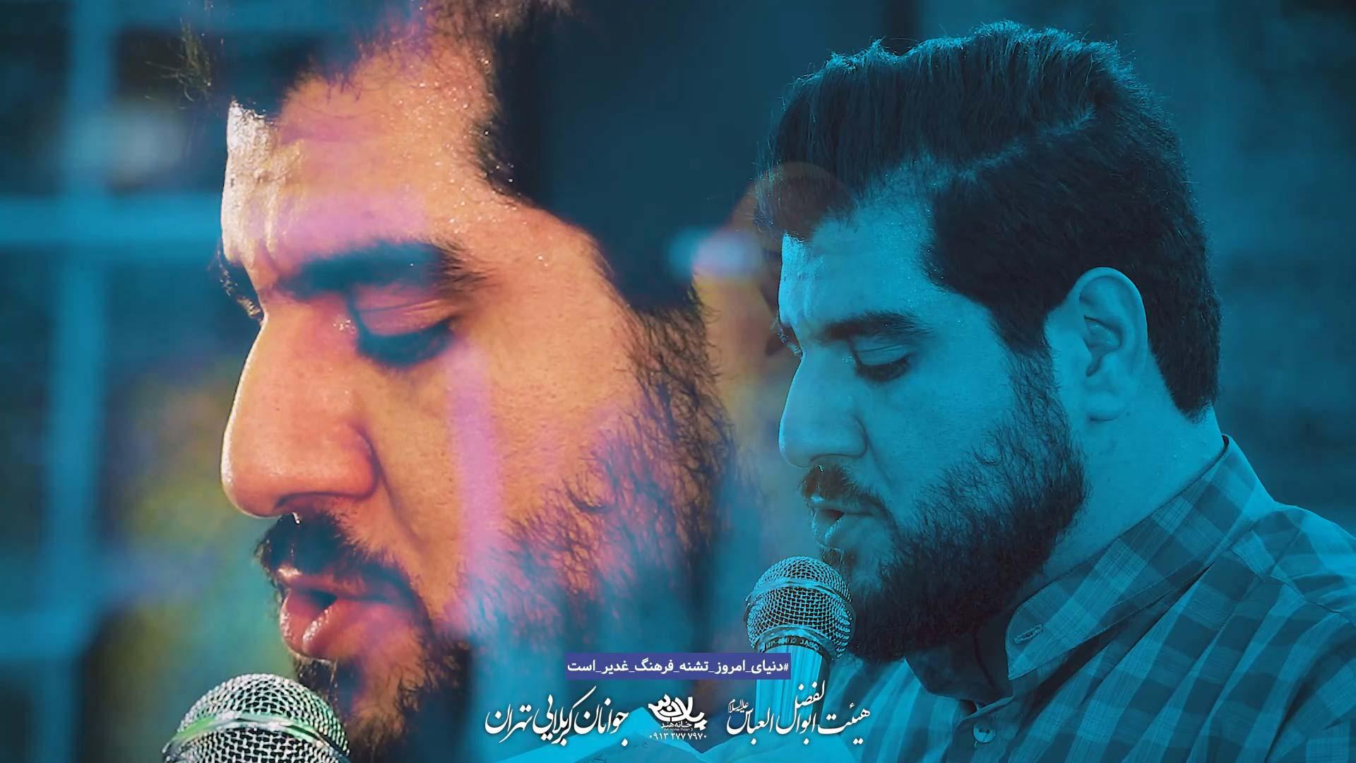 به نام حضرت مولا کاظم اکبری