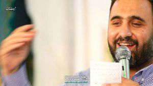 میخونن اهل سما محمد فصولی