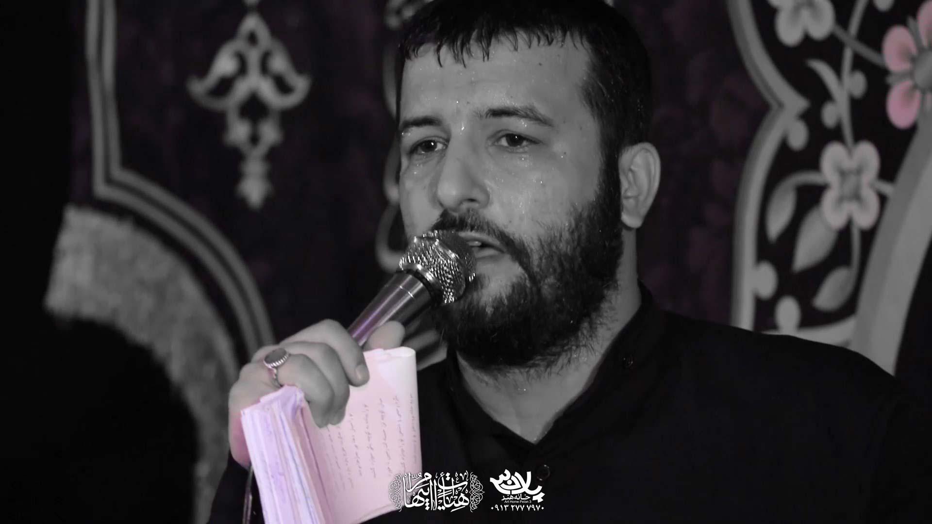 ریزه خوار زینب سید امیر حسینی
