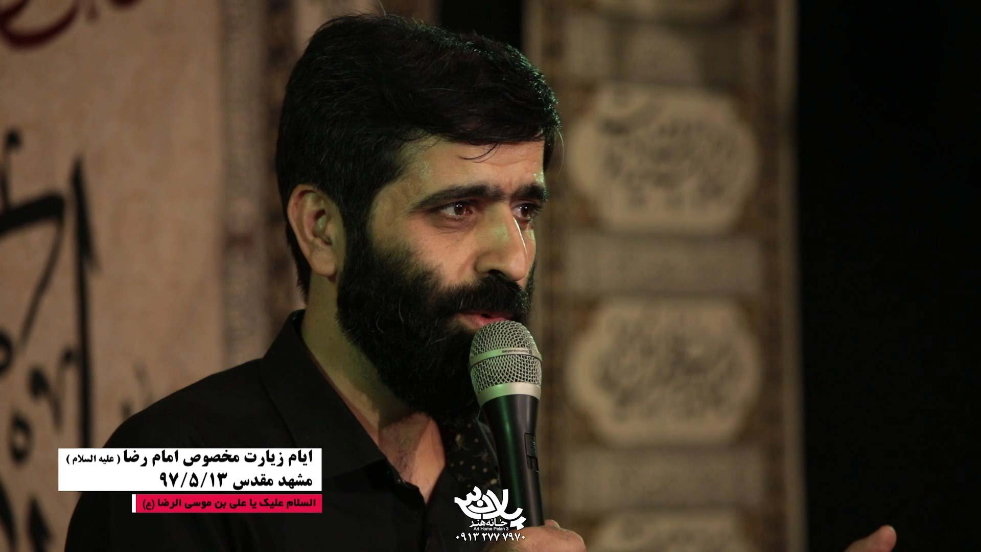 زائر مشهد محسن صرامی