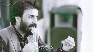 بس کن رباب صابر خراسانی