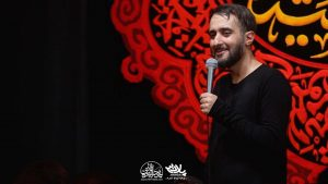 سلام زندگی محمدحسین پویانفر