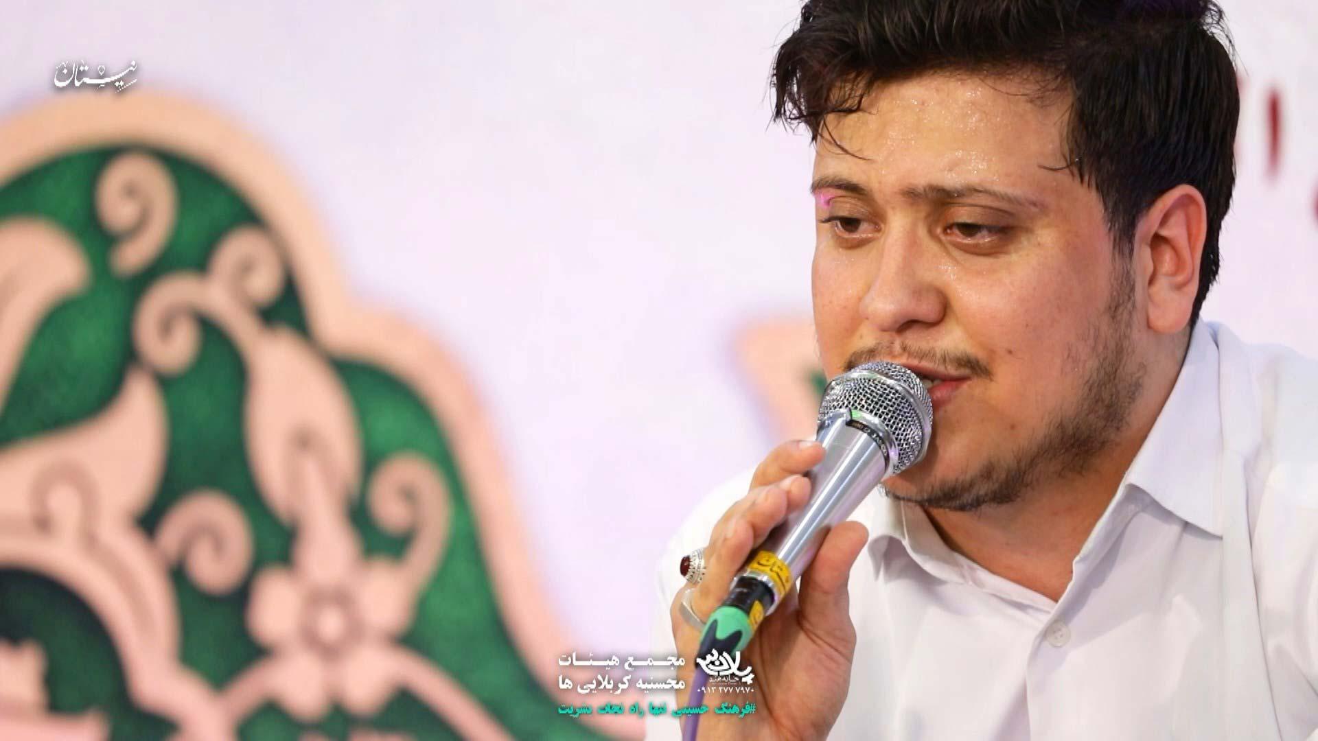میزنه قلبم محمد رضا ناصری