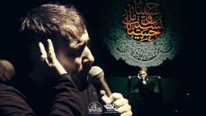 دم در خرابه محمدحسین پویانفر