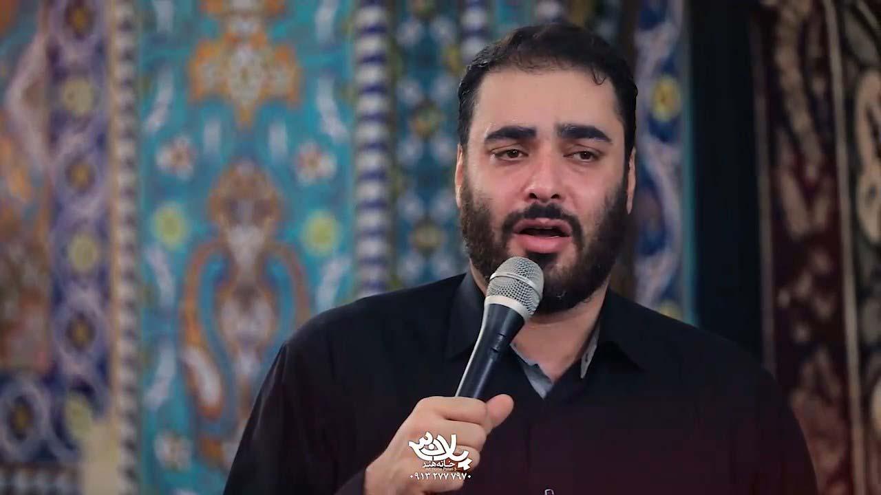 از راه دور حامد خمسه