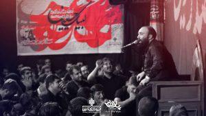 یل ام البنین مهدی آینه