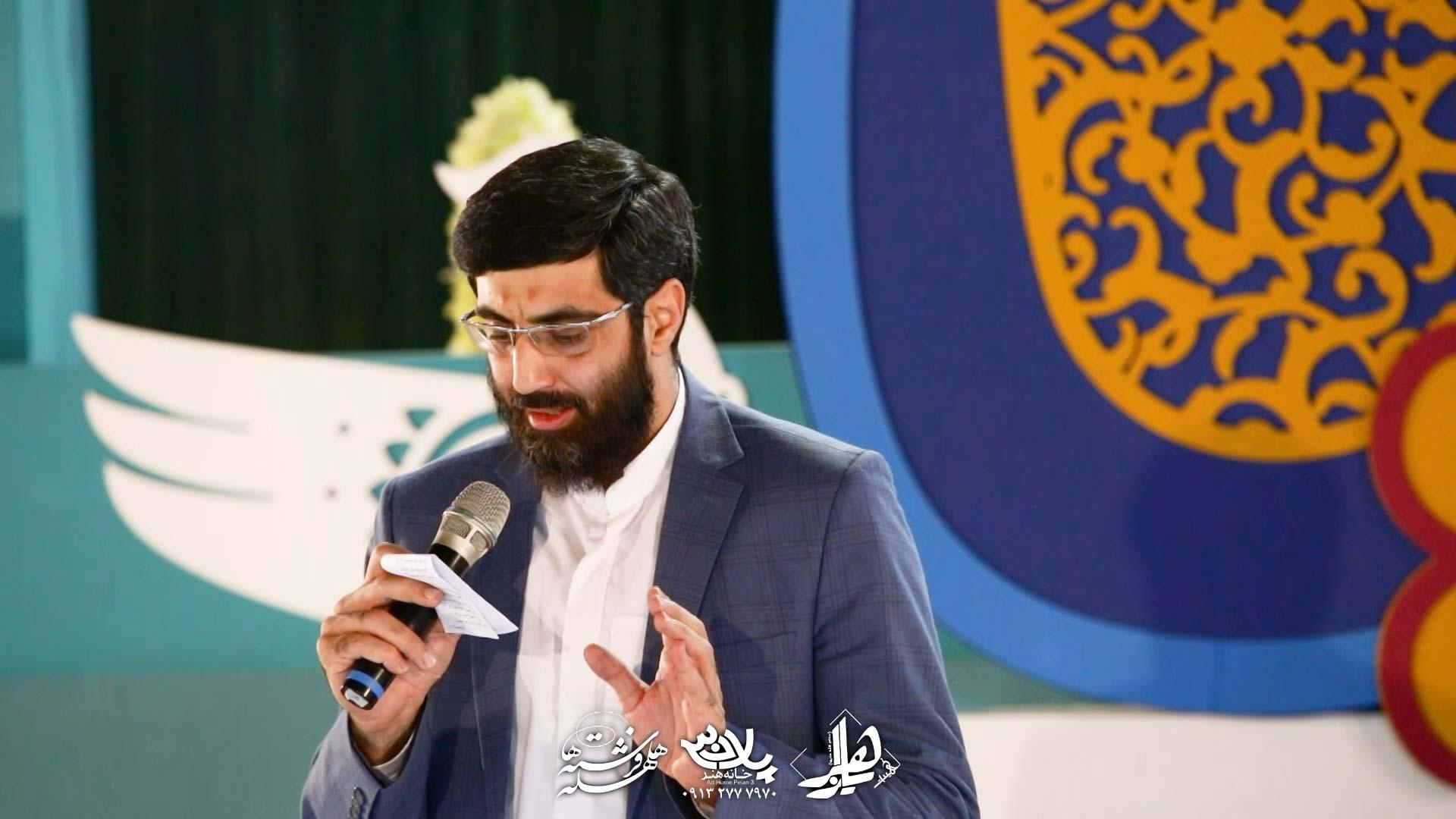 talat-khorshid-seyed-reza-narimani