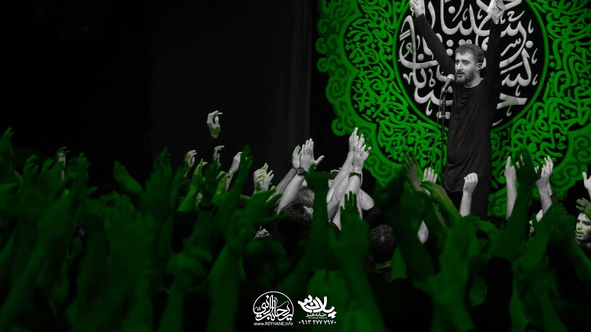 ای آرامش من محمد حسین پویانفر