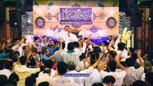 آل علی محمد فصولی