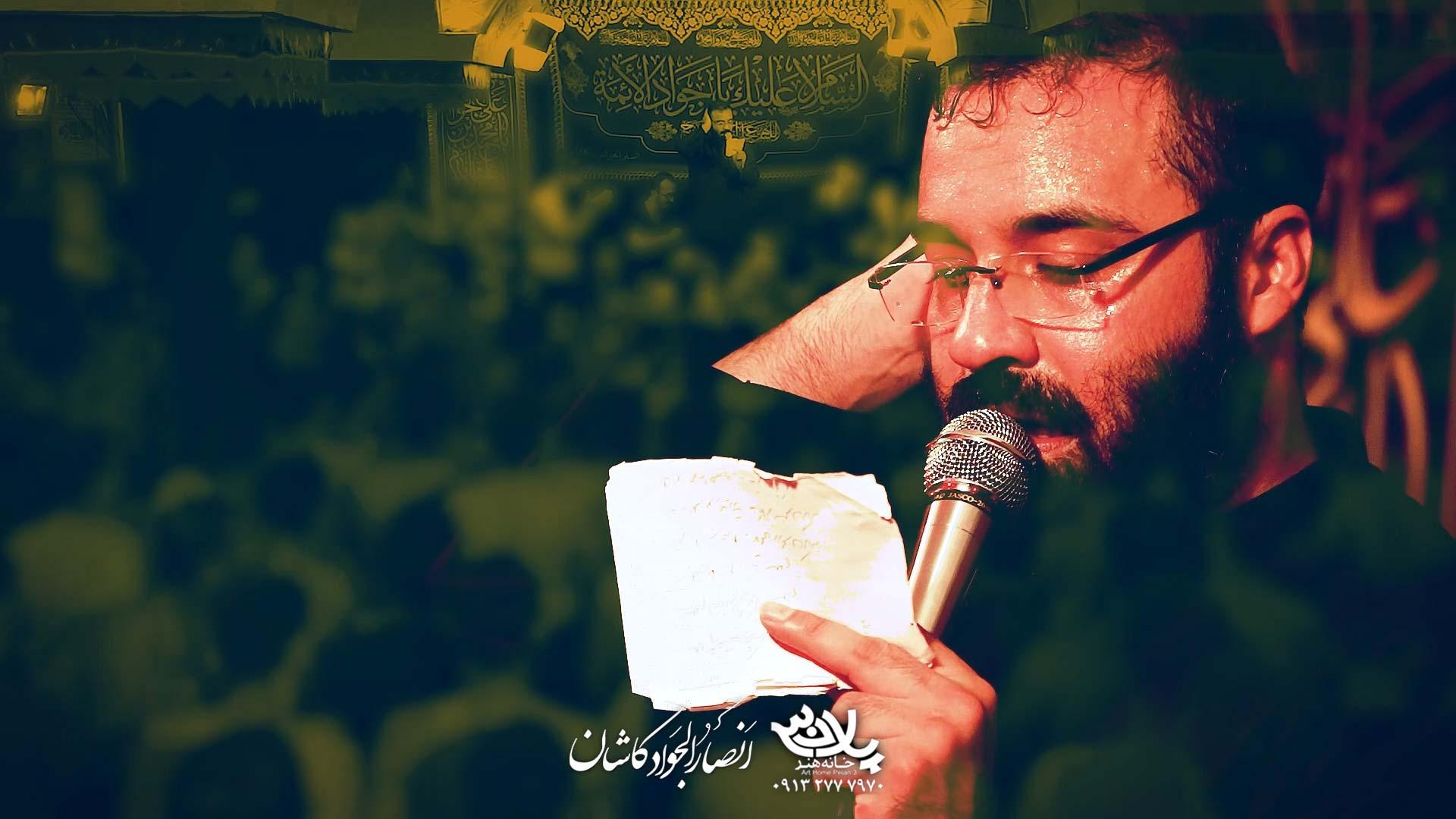 سلام عصمت الله کبری عبدالرضا هلالی