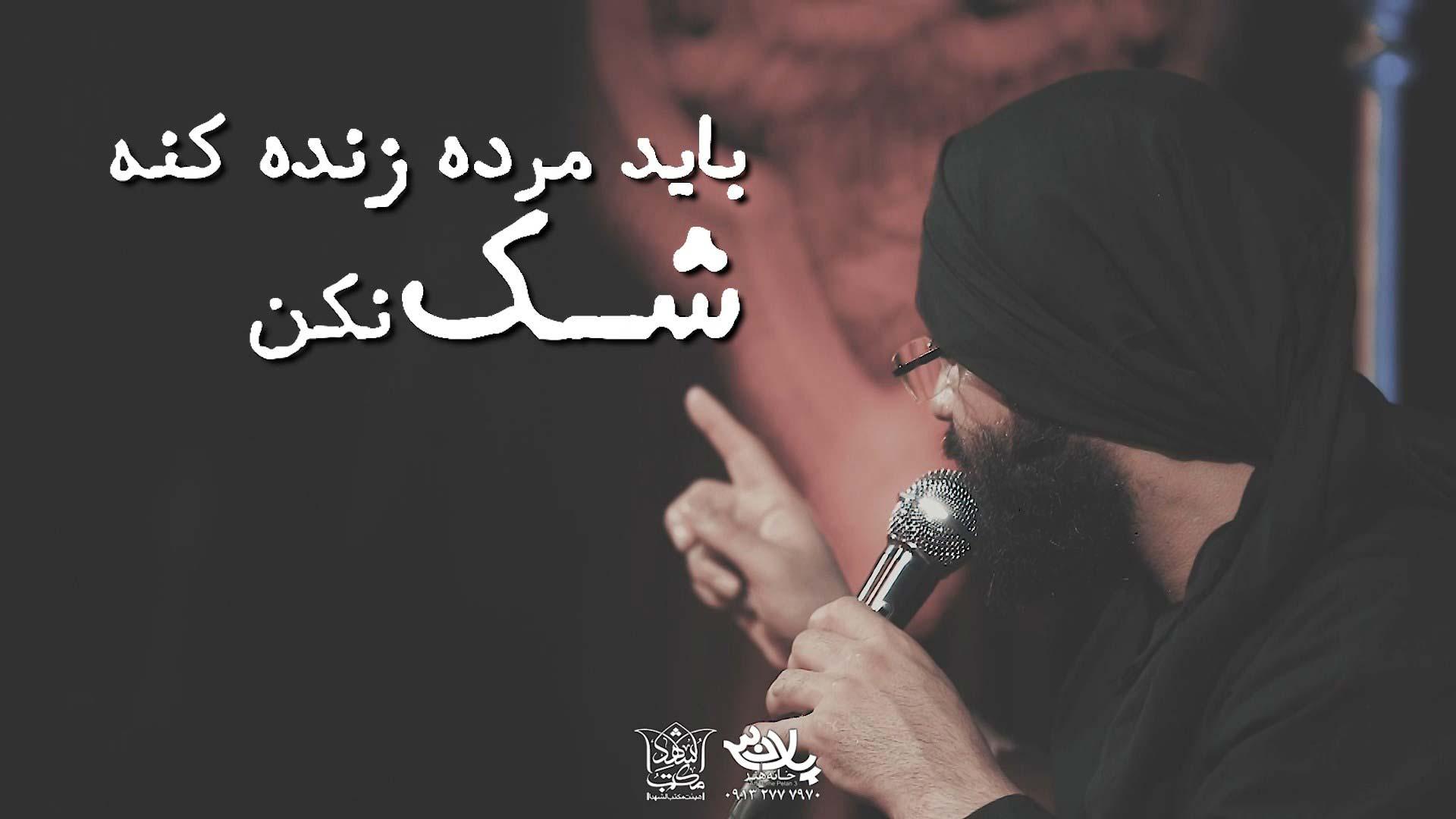 اخلاص عبدالرضا هلالی