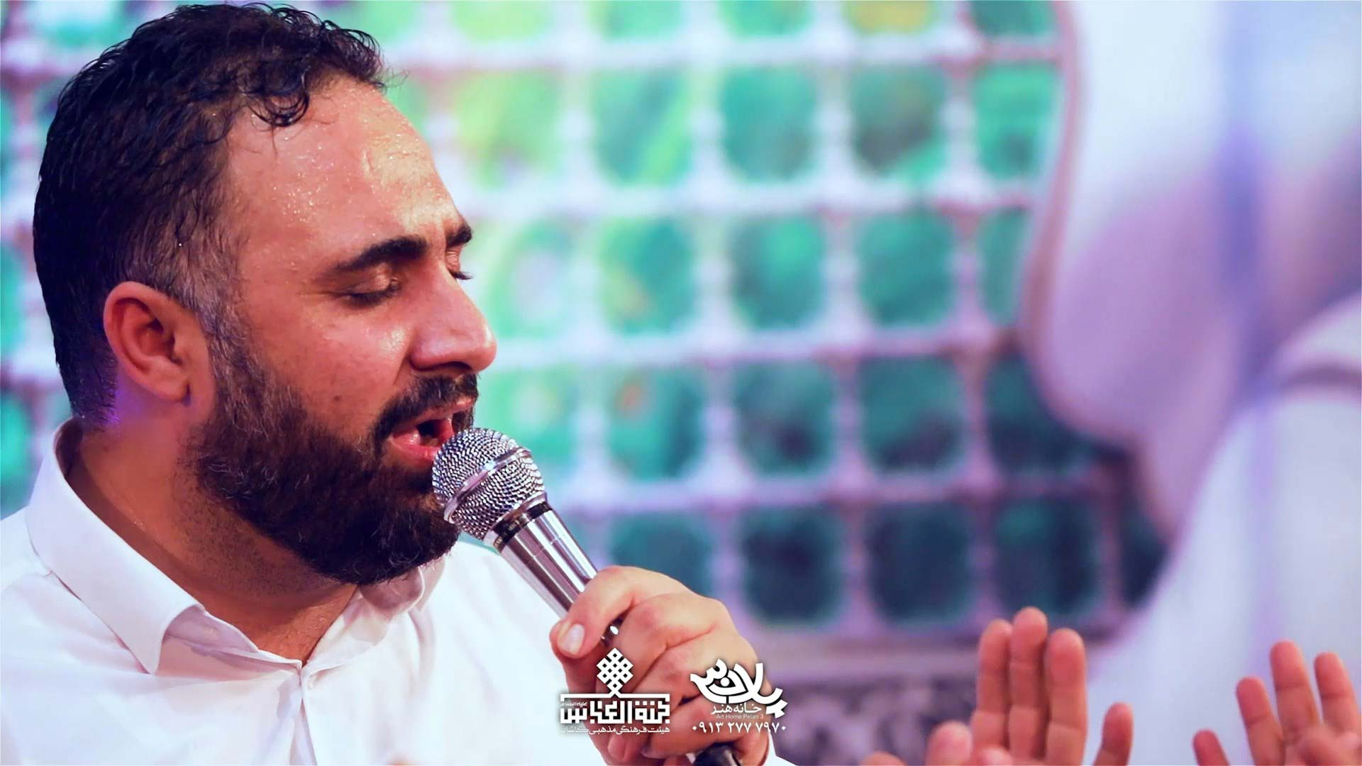 اتنفس به حب الحسین محمد فصولی