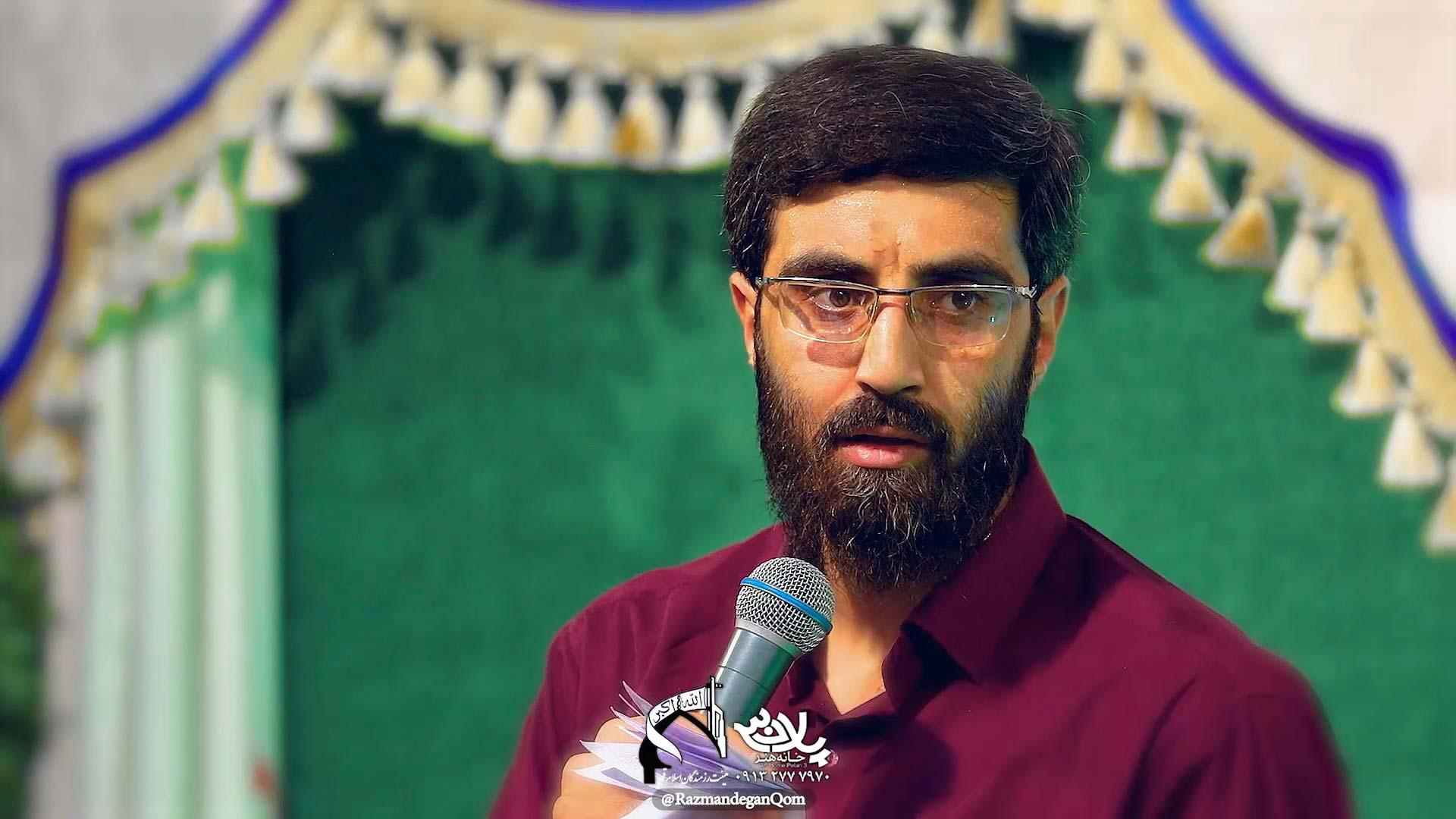 اشک شوق سید رضا نریمانی