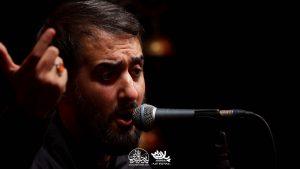 حسین در راه است محمدحسین پویانفر