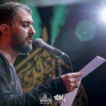 آشوبم محمدحسین پویانفر