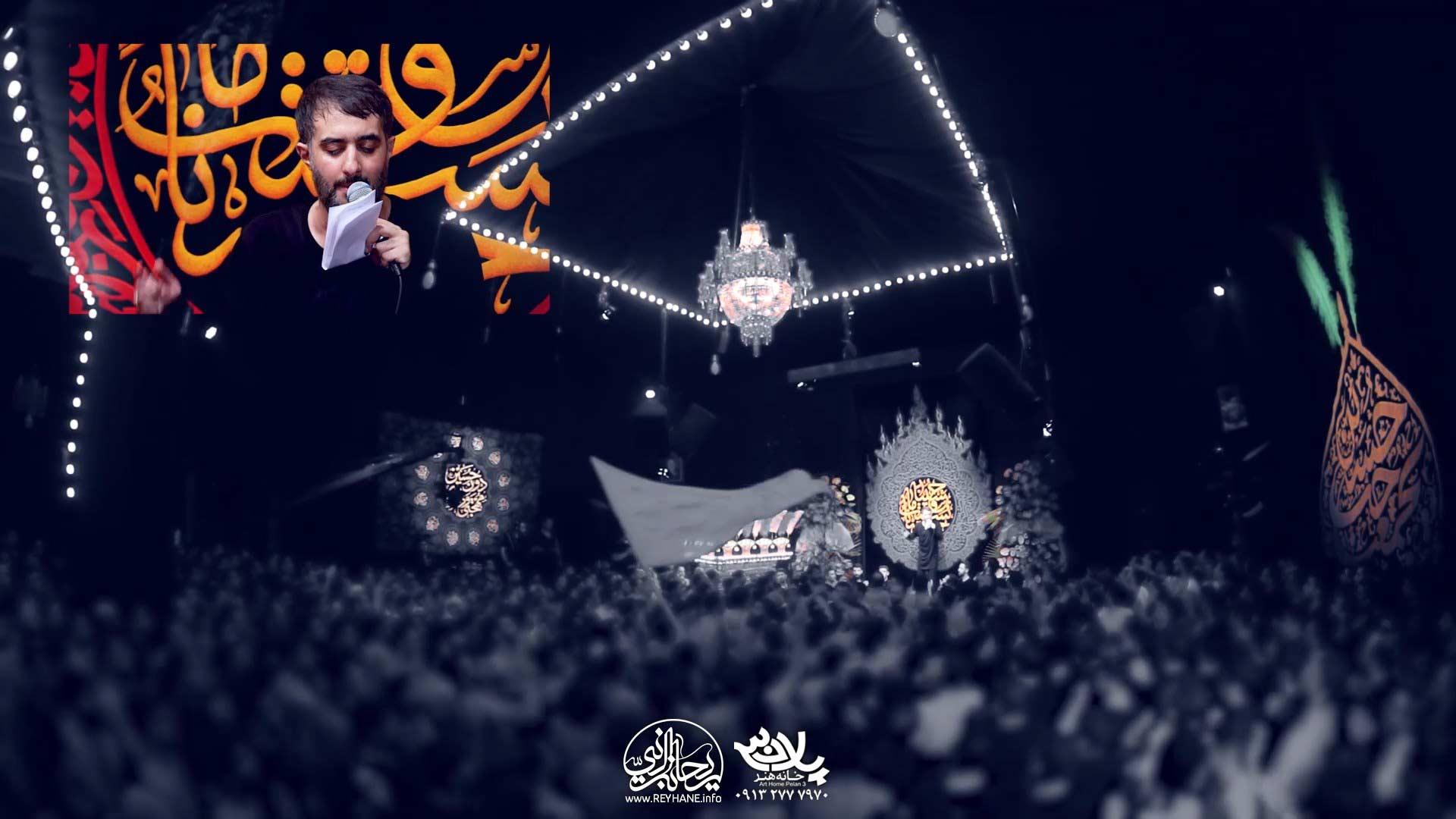 مدیون مرام حسینم محمدحسین پویانفر