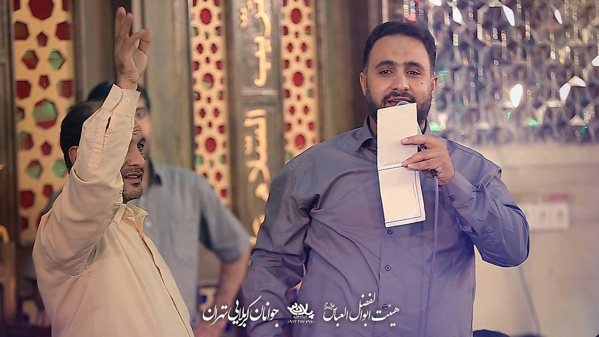 با عشق علی محمد فصولی