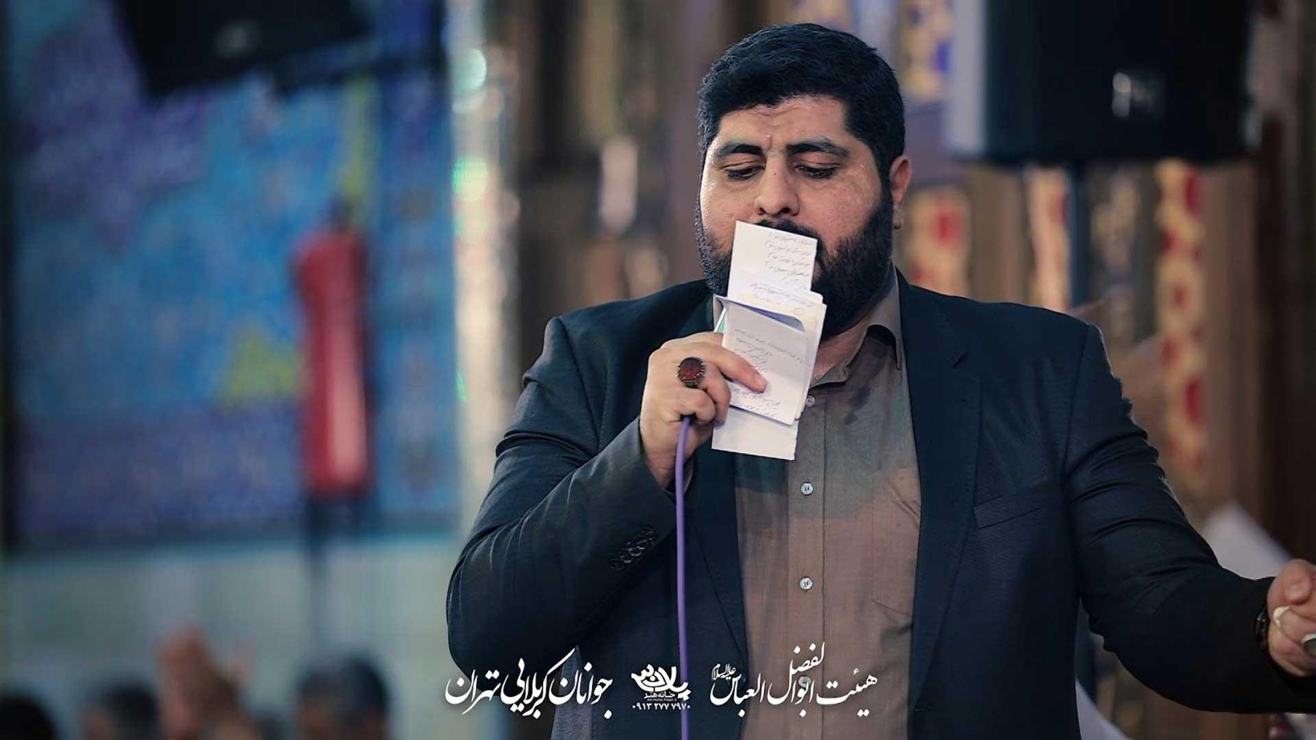 دین منی دنیای منی علی اکبری