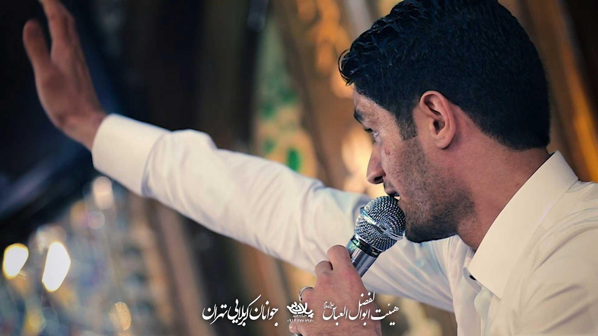 گرفته بیت حق محسن عراقی
