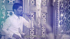 غیر علی محسن عراقی
