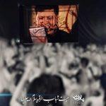 نوه سلطان کربلا محمدرضا ناصری