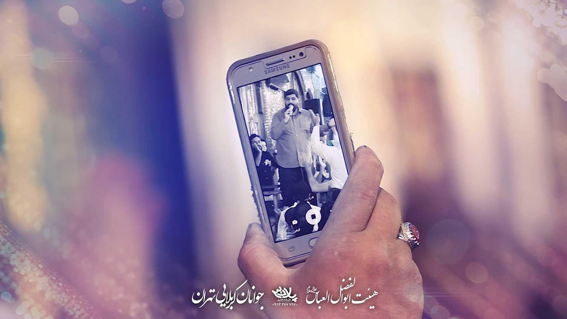 نوکر خالص علی اکبری