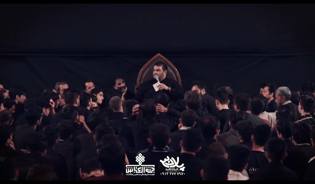تربت امام حسین حیدر خمسه