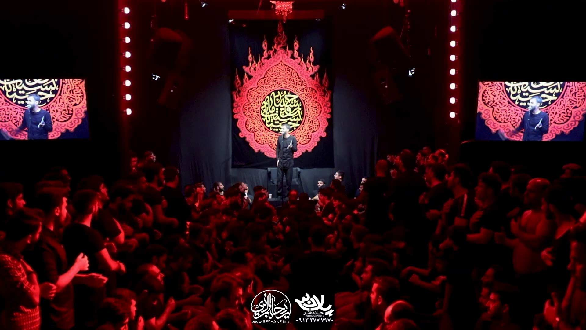 ای عشق شیرینم محمدحسین پویانفر