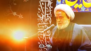 حضرت مسلم شیخ حسین انصاریان