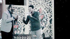 عروسی خورشید علی اکبر حائری