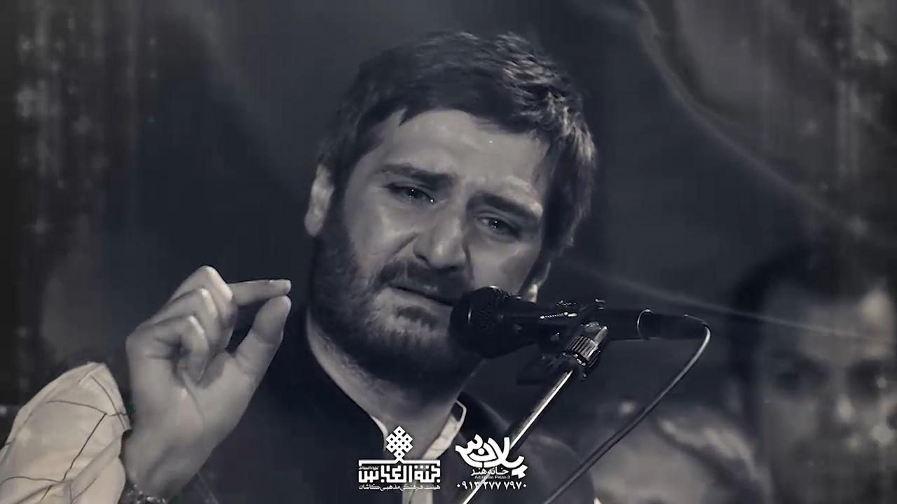 تمام راه ظهور بستم امیرحسین میرحسینی