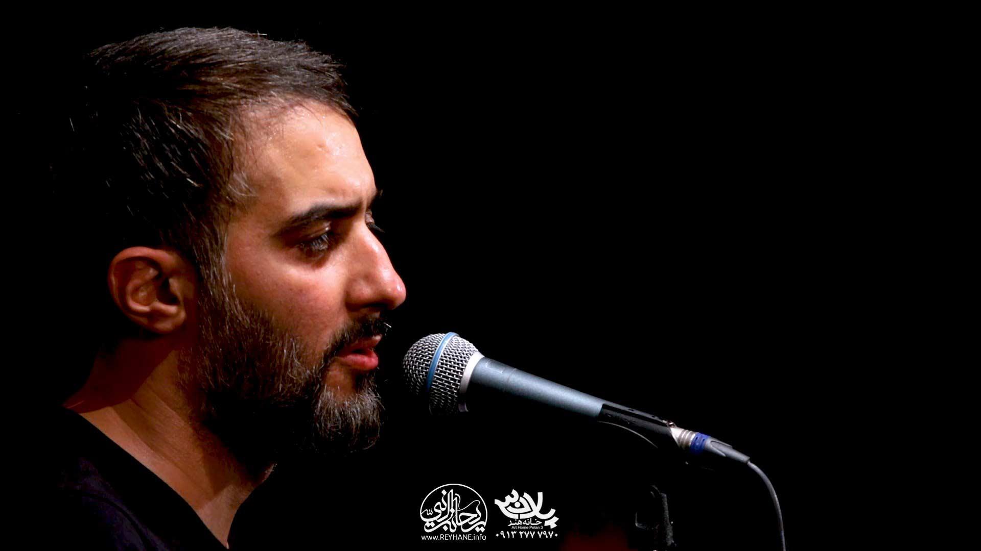السلام ای یارا محمدحسین پویانفر