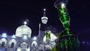 بابام امام رضا استاد دانشمند
