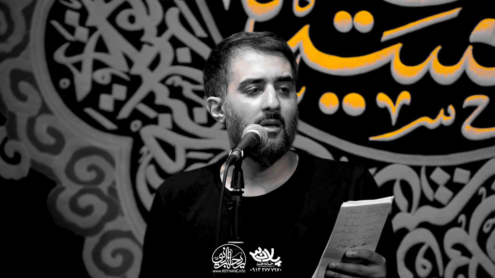 ای دینم ای آیینم محمدحسین پویانفر