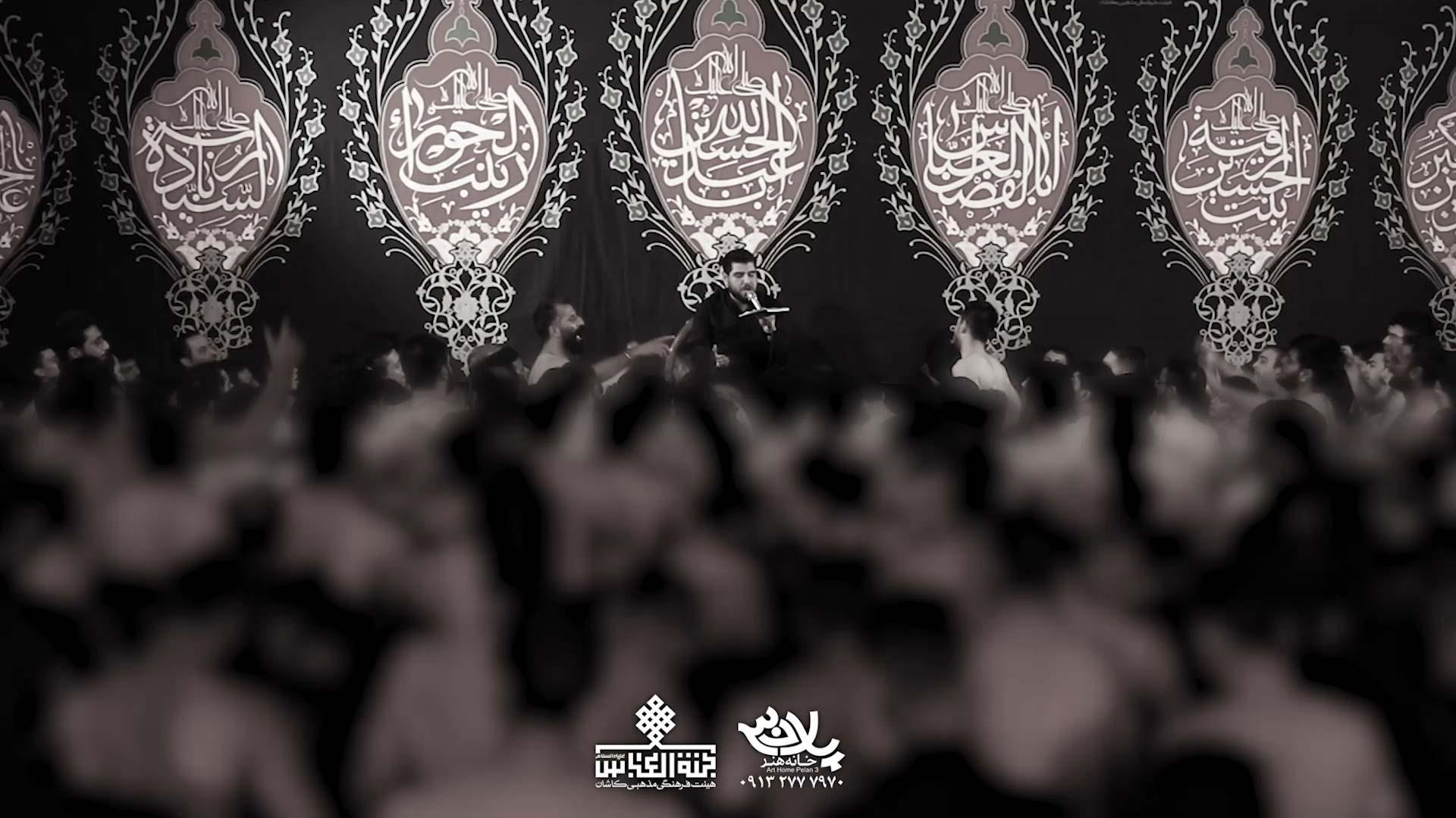 محرم آمد کاظم اکبری