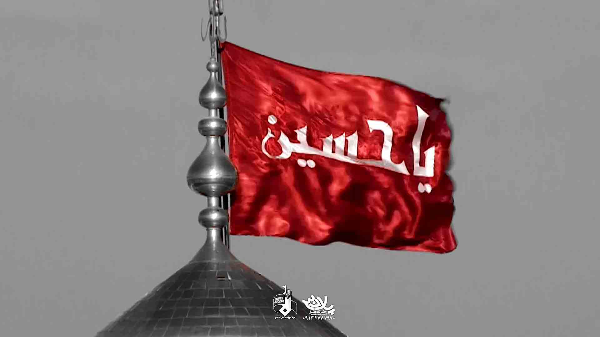 va-salallah-hadadian