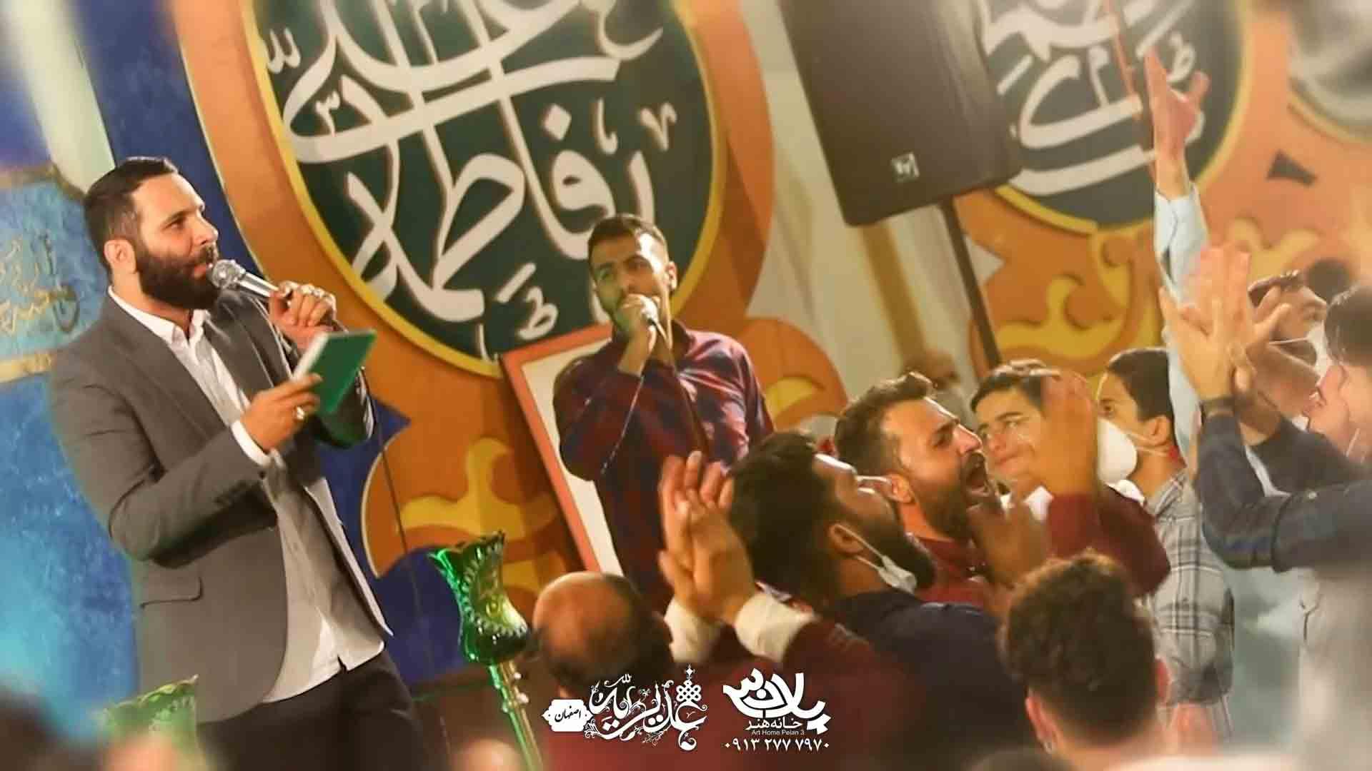 به نام علی محمدحسین حدادیان