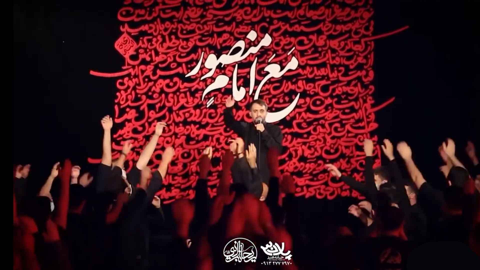 hosein-gharib-mohammad-hosein-poyanfar