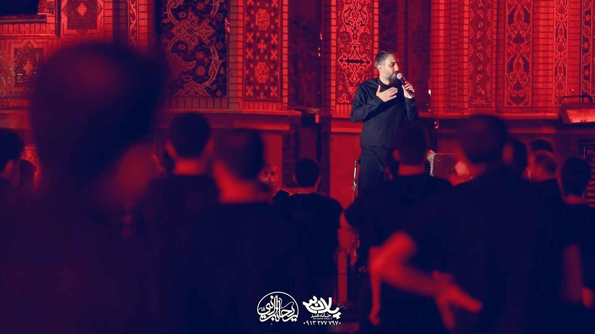 اصلیتم کربلاییه محمدحسین پویانفر