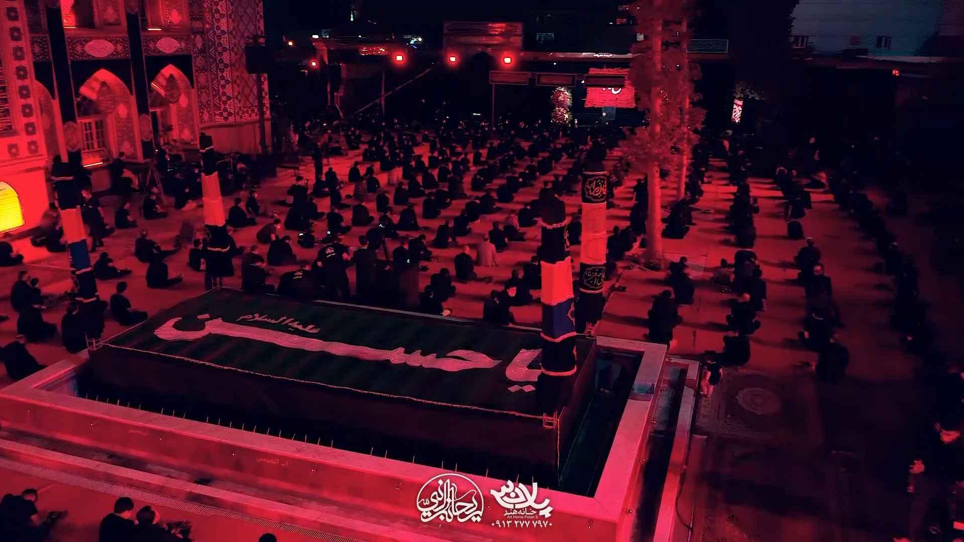 یه نگاه امام حسین محمدحسین پویانفر