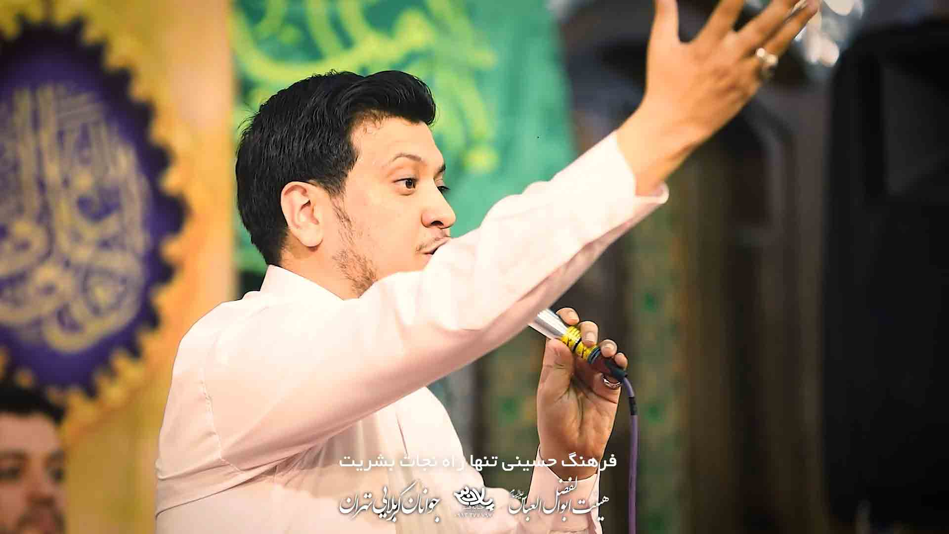 محتاج دعای علی محمدرضا ناصری