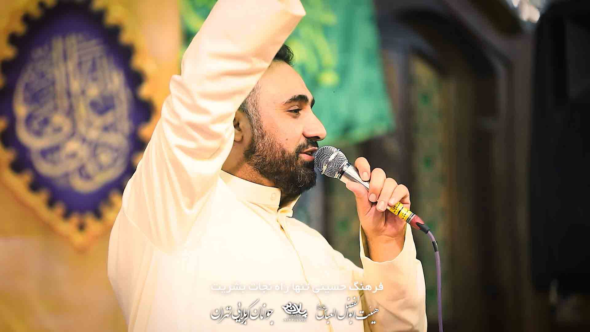 سرود عربی محمد فصولی